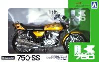 カワサキ 750SS マッハ IV (ヨーロッパ仕様) キャンディーゴールド