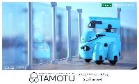メンテナンスロボット タモツ スカイブルーVer.