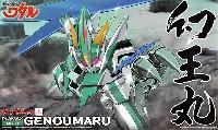 マックスファクトリーPLAMAX幻王丸