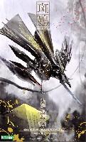 飛鉄塊 銀鶏 塗仏