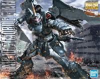 ZGMF-1017 モビルジン