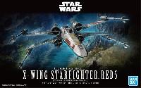 Xウイング スターファイター RED5 (スター・ウォーズ/スカイウォーカーの夜明け)