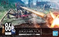 ジャガーノート 遠距離砲撃仕様