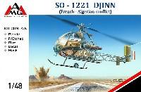シュド・ウエスト SO-1221 ジン アルジェリア戦争