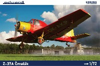 エデュアルド1/72 ウィークエンド エディションZ-37A チメラック