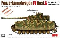 ライ フィールド モデル1/35 Military Miniature SeriesSd.Kfz.161/1 4号戦車G型 w/連結組立可動式履帯