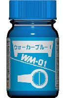 ガイアノーツザブングルカラーWM-01 ウォーカーブルー 1