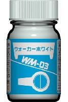 ガイアノーツザブングルカラーWM-03 ウォーカーホワイト