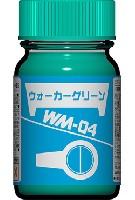 ガイアノーツザブングルカラーWM-04 ウォーカーグリーン
