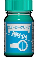 WM-04 ウォーカーグリーン
