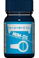 ガイアノーツザブングルカラーWM-05 ウォーカーダークブルー