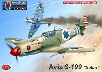 アビア S-199 サキーン