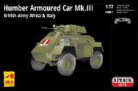 ハンバー Mk.3 装甲車 地中海戦域