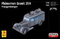 フェノーメン グラニット 25H 放送車輛