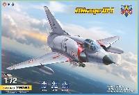 モデルズビット1/72 エアクラフト プラモデルミラージュ 3C 戦闘機