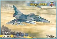 モデルズビット1/72 エアクラフト プラモデルミラージュ 2000C
