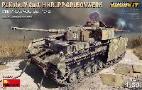 ミニアート1/35 WW2 ミリタリーミニチュアPz.Kpfw.4 4号戦車H型 クルップ製 中期型 1943年8-9月 インテリアキット