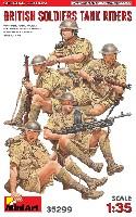イギリス 戦車騎乗兵 スペシャルエディション