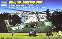 トランペッター1/48 エアクラフト プラモデルアメリカ海兵隊 VH-34D マリーンワン