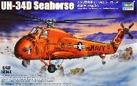トランペッター1/48 エアクラフト プラモデルアメリカ海軍 UH-34D シーホース