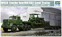 M920 トラクター / M870A1 セミトレーラー