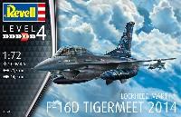 F-16D ファイティングファルコン タイガーミート 2014