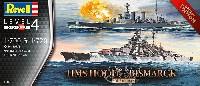HMS フッド vs ビスマルク 80周年記念 バトルセット