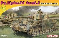 4号戦車J型 最終生産型