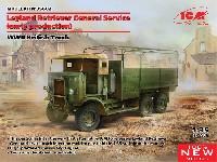 レイランド レトリバー GS 初期型 (WW2 イギリス トラック)