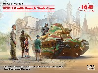 フランス FCM36 軽戦車 w/フランス戦車兵