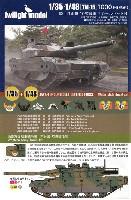 陸上自衛隊 10式戦車 デカールセット B