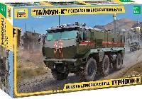 ロシア 装輪装甲車 タイフーン‐K