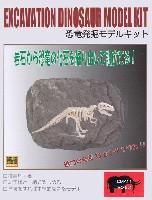 モノクローム恐竜発掘モデルキットマンモス