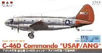 プラッツ1/144 プラスチックモデルキットアメリカ空軍 輸送機 C-46D コマンド アメリカ空軍/空軍州兵