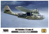 イギリス空軍 カタリナ Mk.1 ビスマルク追撃戦