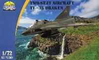サーブ TF-35 ドラケン