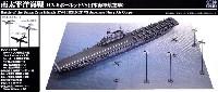 ピットロードスカイウェーブ S シリーズ南太平洋海戦 (CV-8 ホーネット VS 日本海軍航空隊)