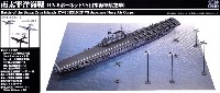 南太平洋海戦 (CV-8 ホーネット VS 日本海軍航空隊)