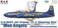 アメリカ海軍練習機 TV-2 シューティングスター ブルーエンジェルス