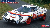 ランチア ストラトス HF 1981 ツール・ド・フランス