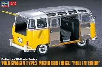 フォルクスワーゲン タイプ 2 マイクロバス 1963 フルインテリア