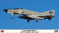 F-4EJ ファントム 2 ADTW ファントムフォーエバー 2021