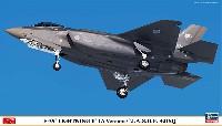 F-35 ライトニング 2 (A型) 航空自衛隊 第301飛行隊