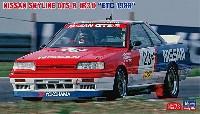 ニッサン スカイライン GTS-R (R31) ETC 1988