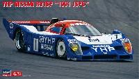 YHP ニッサン R91CP 1991 JSPC