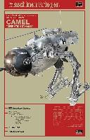 月面用戦術偵察機 LUM-168 キャメル オペレーション・ダイナモ