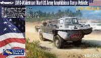 ゲッコーモデル1/35 ミリタリーLARC-V アメリカ陸軍 水陸両用貨物輸送車 (ベトナム戦争)