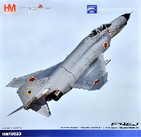 航空自衛隊 F-4EJ改 ファントム 2 第301飛行隊 17-8440 ザ ラスト ファントム