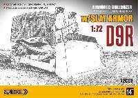 D9R 装甲ブルドーザー w/スラットアーマー