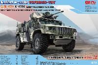 KAMAZ K-4386 タイフーン VDV 耐地雷装甲車 w/30mm 2A42 機関砲
